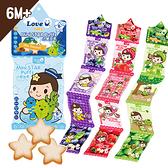 米大師小星泡芙 4包入 寶寶副食品 嬰兒米餅 零嘴 零食