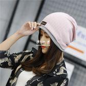 包頭帽時尚頭巾帽多用圍脖睡帽潮套頭帽雙層毛線月子帽  伊莎公主