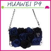 HUAWEI P9 5.2吋 淑女風皮套 藍黑玫瑰保護殼 側翻手機殼 可插卡保護套 磁扣手機套