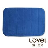 Lovel瞬潔乾爽舒適記憶棉浴墊/地墊-藍色