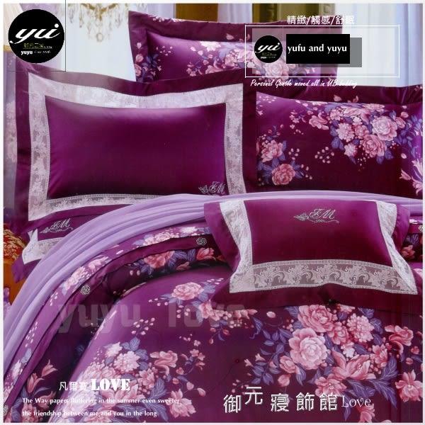 『凡爾賽LOVE』(6*6.2尺)紫*╮☆【薄床包】60支高觸感絲光棉/加大