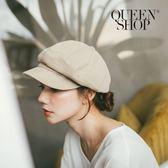 Queen Shop【07020494】休閒素面報童帽 三色售*現+預*