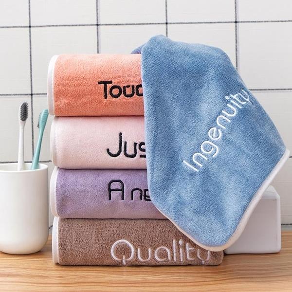 2條裝情侶毛巾吸水純棉柔軟速乾家用干髮巾運動毛巾【樂淘淘】