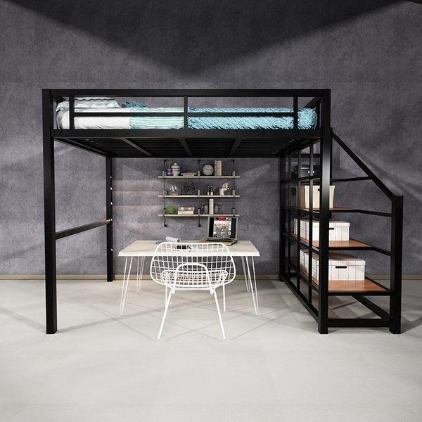 北歐鐵藝雙人床簡約創意現代高架床鐵藝高低床成人宿舍多功能上下鋪床 韓語空間 YTL
