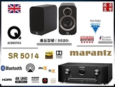 盛昱音響『英國 Q Acoustics 3020i 書架喇叭 + 日本 Marantz SR5014 環繞擴大機』現貨可自取