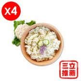 【吃貨食間】花椰菜米/低醣/低熱量『花椰菜米』(小組:花椰菜米4包)-電電購