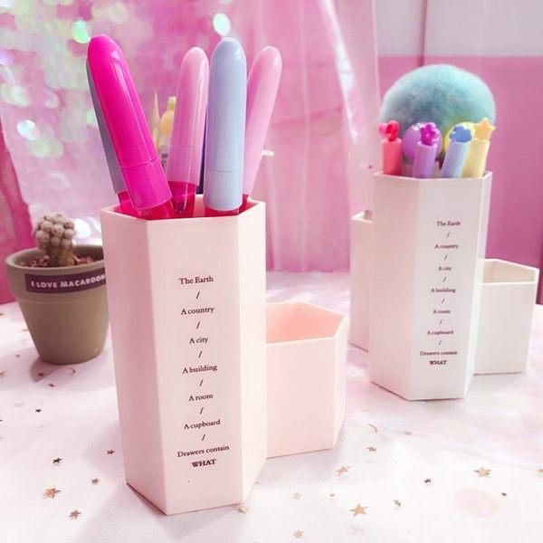 文具筆筒 小清新簡約多功能三格菱形筆筒桌面收納盒少女心化妝刷收納桶 宜室家居