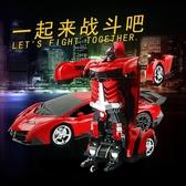 好看的能遙控車充電兒童模型玩具一鍵變身汽車變形金剛機器人生日 快速出貨