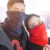 冬季保暖口罩電動摩托車男騎行防風防寒護耳女騎車面罩 歐亞時尚
