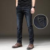 牛仔褲 夏天褲子男士牛仔褲潮牌寬鬆直筒長褲彈力修身春夏休閒夏季超薄款