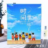 相冊本插頁式 家庭影集盒裝5寸6寸過塑400張 清新相冊創意禮物 QG6220『優童屋』
