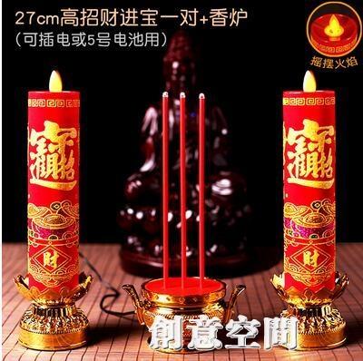 搖擺led電子蠟燭燈供佛招財神佛教喬遷拜神供燈蠟燭長明燈兩用式 創意新品