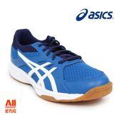 【asics亞瑟士】男款排羽球鞋 UPCOURT 3  -藍色(1071A019400)全方位跑步概念館