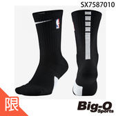 NIKE 耐吉 U NK ELITE CREW - NBA  菁英襪 籃球短襪 專業運動襪 SX7587010