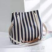 新款女包帆布水桶包條紋單肩包斜跨多用包韓版時尚純色媽咪手提包『小淇嚴選』
