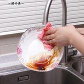 木漿百潔布廚房抽取式一次性抹布不粘油洗碗布無紡布加厚【櫻花本鋪】