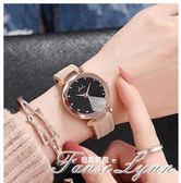 新款韓版潮流時尚抖音同款星空女錶簡約休閒大氣防水學生手錶 范思蓮恩