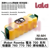 iRobot Roomba 電池 700 系列 吸塵器 760 770 780 790 掃地機器人