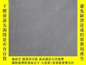 二手書博民逛書店罕見古代中篇小說三種(外面有自制書衣)Y175334 天花藏主人