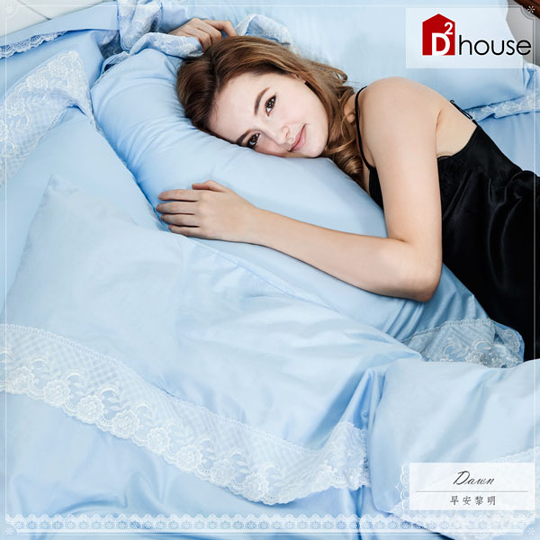 King size 雙人特大 早安黎明-精梳棉蕾絲四件式床包被套組[雙人特大6×7尺]【DD House】