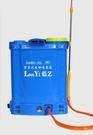 電動噴霧器農用