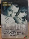 挖寶二手片-E01-085-正版DVD-電影【惡靈信物】-蘿絲安娜艾洛提 麥可梅森(直購價)