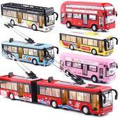 天鷹大號合金語音雙節警車大巴加長公交倫敦巴士雙層汽車模型玩具