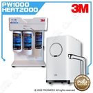 《3M強檔組合》觸控式極淨雙溫純水組 3...