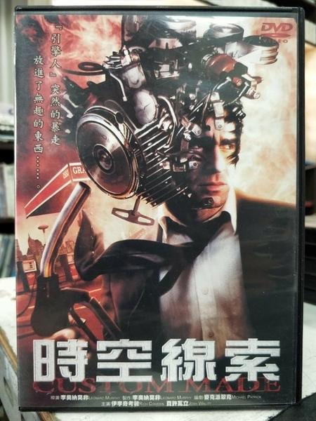 挖寶二手片-H10-019-正版DVD-電影【時空線索】-李奇考敦 賈許瓦立(直購價)