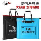 活魚袋裝魚袋Tab魚護包手提袋多功能EVA釣魚袋魚護袋加厚防水活魚袋便攜漁具包  走心小賣場