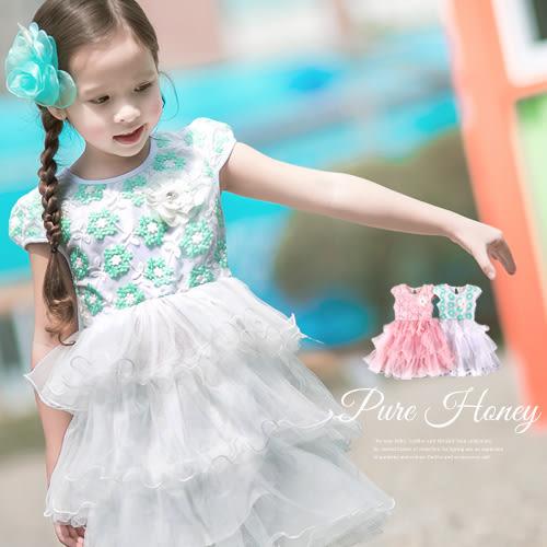 唯美華麗緹花蛋糕捲邊網紗洋裝小禮服(230250)★水娃娃時尚童裝★