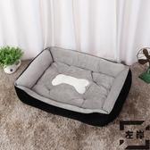 90*70金毛大型犬狗窩寵物墊子狗狗用品床貓窩四季通用【左岸男裝】