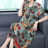 絲質 葉子印花洋裝-中大尺碼 獨具衣格