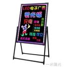 巧聖LED熒光板 廣告板發光大小黑板店鋪用門口宣傳閃光夜光掛式立式支架  一米陽光