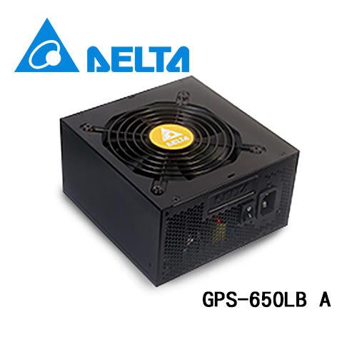 台達 實在力量 GPS-650LBA 80+白金牌 / 120mm風扇 650W 電源供應器