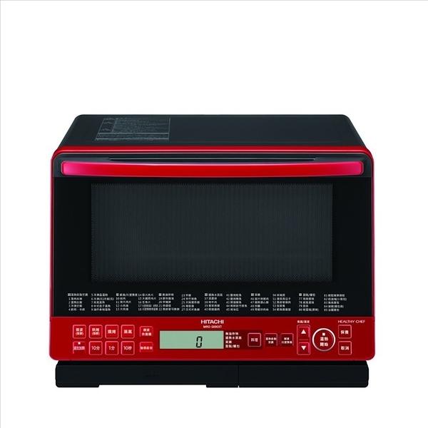 日立【MROS800XTR】31公升水波爐(與MROS800XT同款)微波爐晶鑽紅 優質家電