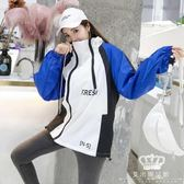 風衣 短外套女春秋韓版寬松學生夾克沖鋒衣秋季棒球服