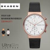 SKAGEN 北歐超薄時尚設計腕錶 40mm/丹麥/簡約設計/計時碼錶/SKW6371 熱賣中!