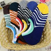 襪子【FSM014】條紋素色男船型短襪 短襪 運動襪 條紋襪 毛巾襪 船型襪 男女襪 學生襪-123ok