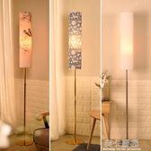 溫馨落地燈現代新中式客廳臥室書房沙發床頭創意Led立式台燈遙控igo  莉卡嚴選