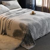 珊瑚絨毯毛絨絨法蘭絨雙面毛毯床單單件牛奶絨面冬季加絨被單防滑 台北日光