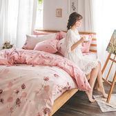 床包兩用被組 / 雙人【花語夢境】含兩件枕套  AP-60支精梳棉  戀家小舖台灣製AAS215