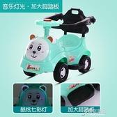 兒童1-3歲寶寶助步滑行四輪玩具車帶音樂妞妞搖擺車溜溜車 雙11推薦爆款