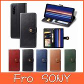 SONY Xperia5 Xperia1 手機皮套 圓扣商務款 掀蓋殼 插卡 支架 保護套