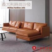 [紅蘋果傢俱]SYF-028 L型義式沙發(可訂製 牛皮沙發 布沙發 123人位 L型) 簡約沙發 時尚沙發 現代沙發