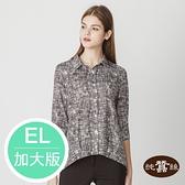 【岱妮蠶絲】修身造型下擺打折七分袖鳳眼襯衫(黑米格線)-EL加大尺碼