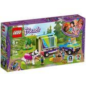 樂高積木 LEGO《 LT41371 》Friends 姊妹淘系列 -  米雅的馬兒運輸車 ╭★ JOYBUS玩具百貨