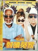 挖寶二手片-P41-006-正版DVD-電影【對頭冤家】摩根費里曼 湯米李瓊斯 蕾妮羅素(直購價)