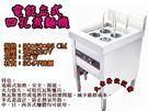 電能立式煮麵機/4孔煮麵機/電力式煮麵機...