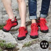 麥樂情侶戶外鞋男徒步鞋防滑登山鞋女春夏秋透氣爬山鞋旅游鞋